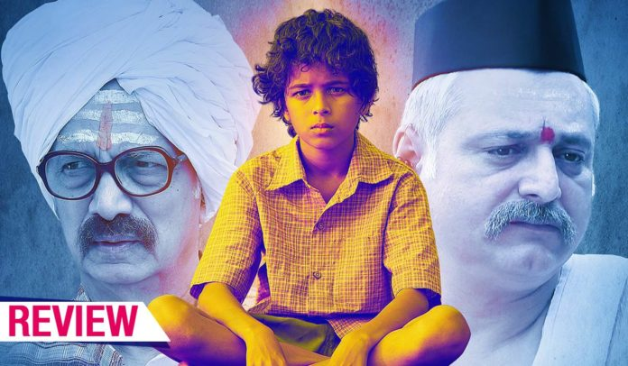 Dashkriya Review - Marathi Movie