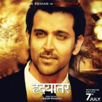 Hrithik Roshan in Marathi Movie Hrudayantar