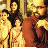 Hrudayantar Marathi Movie Poster