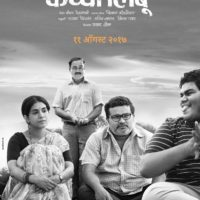 Kaccha Limbu Marathi Movie Poster