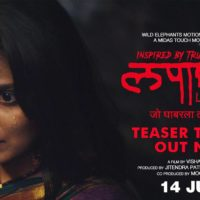 Lapachhapi Marathi Movie