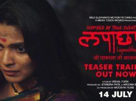 Lapachhapi Marathi Movie