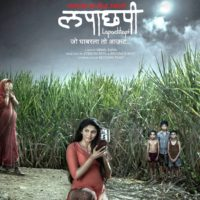 Lapachhapi Marathi Movie Poster