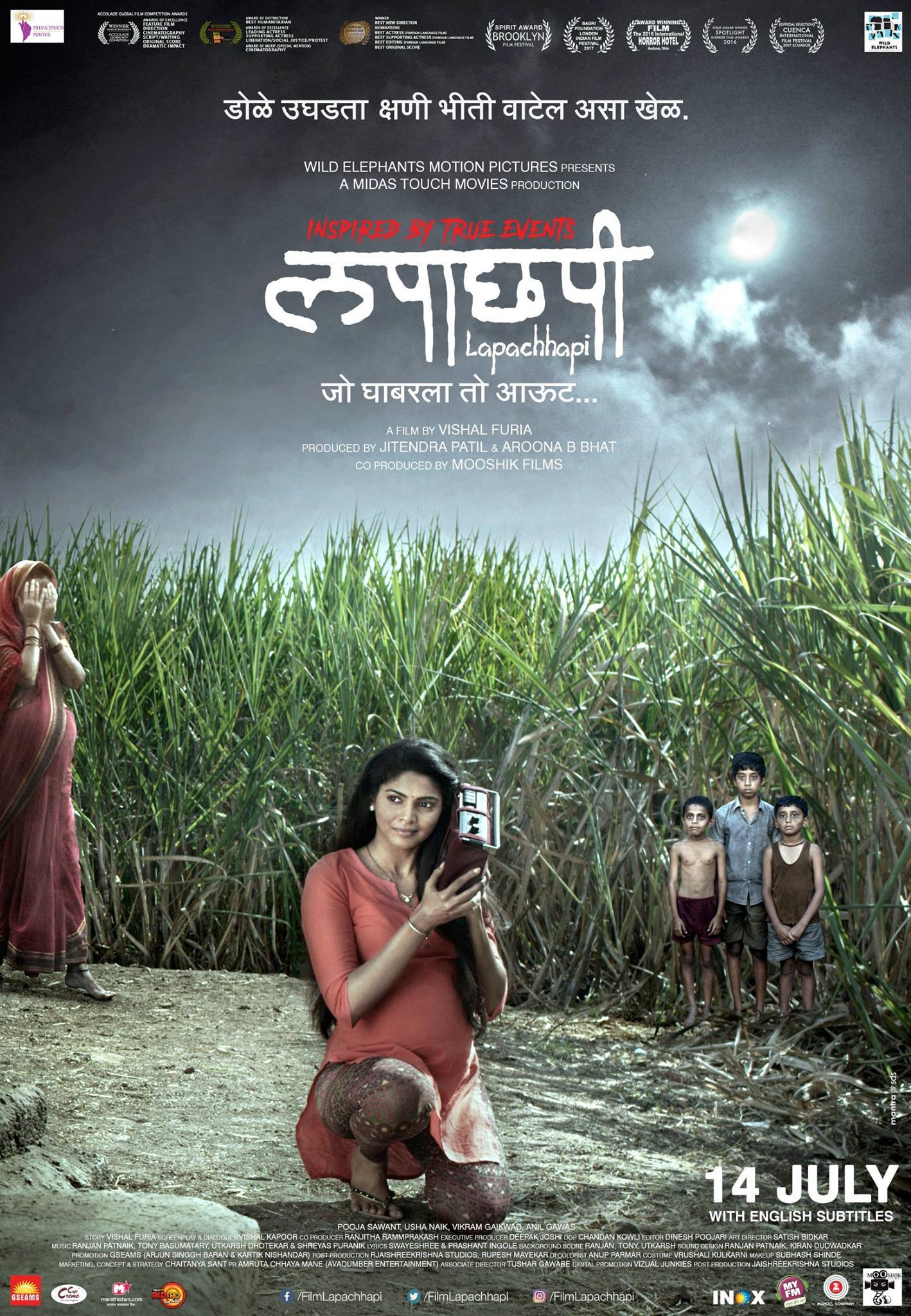 Image Result For Marathi Full Movies