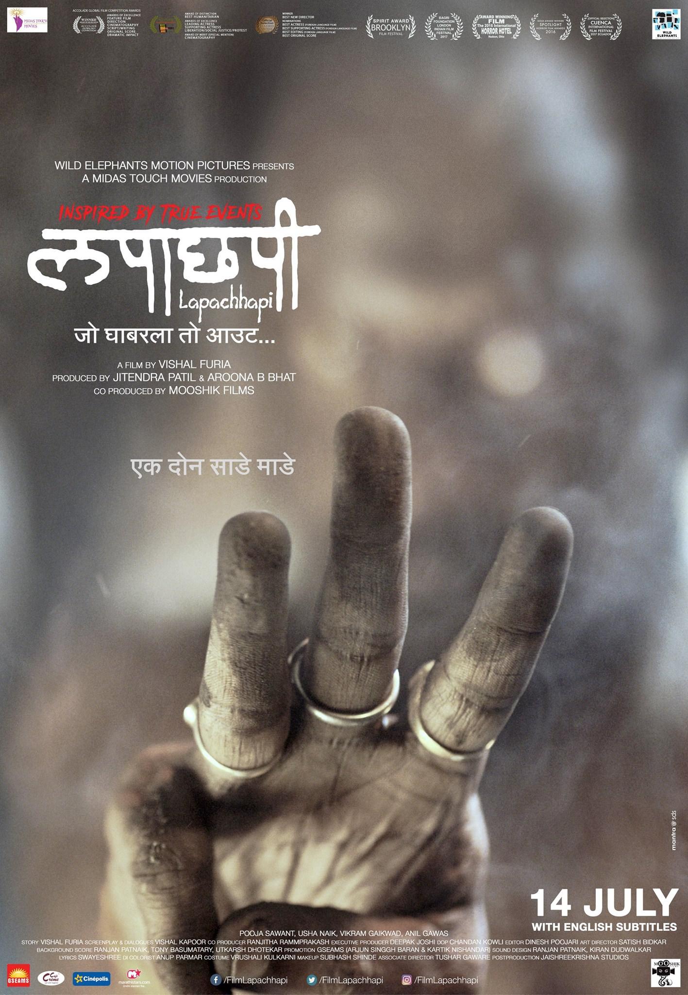 Movie poster teaser