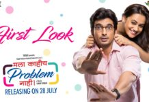 Mala Kahich Problem Nahi Teaser - Marathi Movie