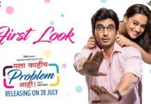 Mala Kahich Problem Nahi Teaser - Marathi Movie