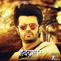 Manish Paul in Hrudayantar
