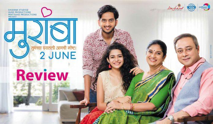Muramba Marathi Movie Review