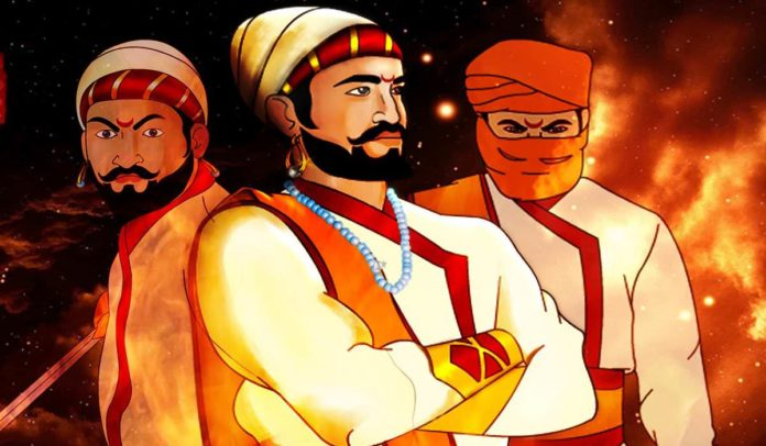 Prabho Shivaji Raja animated Marathi Film