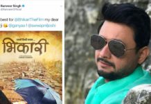 Ranveer Singh Reveals Swwapnil Joshi Starrer Bhikari Movie's First Look
