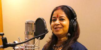 Rekha Bharadwaj