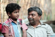 Ringan Still Photos - Marathi Movie