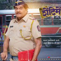 Shentimental Marathi Movie Ashok Saraf