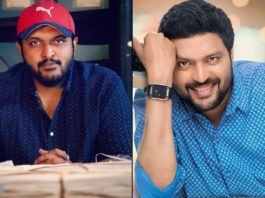 Superstar Ankush Chaudhari's next to Release on 29th Sept 2017