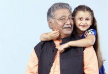 Vikram Gokhale & Maithili Patwardhan Baalpan Dega Deva Colors Marathi
