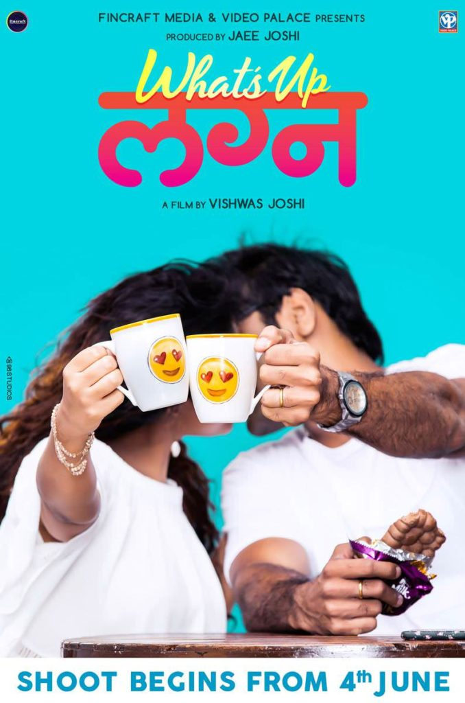 WHAT'SUP LAGN First Look Poster
