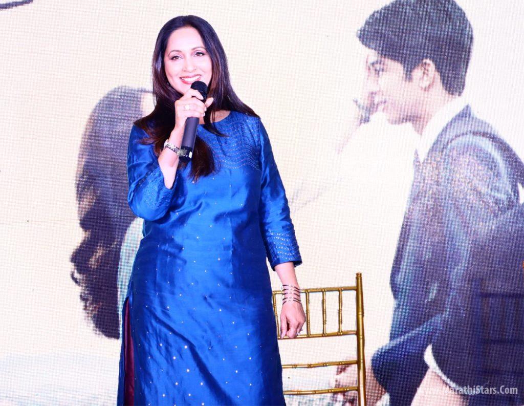 Ashwini Bhave