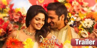 Bhetali Tu Punha Trailer Vaibhav Tatwawadi & Pooja Sawant