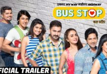 Bus Stop Trailer - Marathi Movie