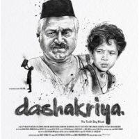 Dashakriya Marathi Movie