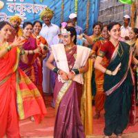Dashakriya Still Photos