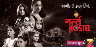 Girl's Hostel Zee Yuva Serial