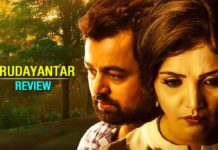 Hrudayantar Review - Marathi movie