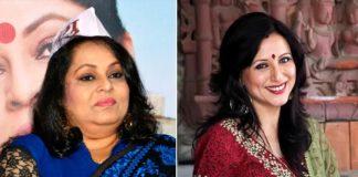 JaduBai Jorat - Nirmiti Sawant & Kishori Shahane
