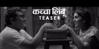 Kaccha Limbu Marathi Movie Teser