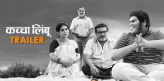 Kaccha Limbu Trailer Marathi Movie