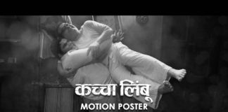 Kachha Limbu Motion Poster