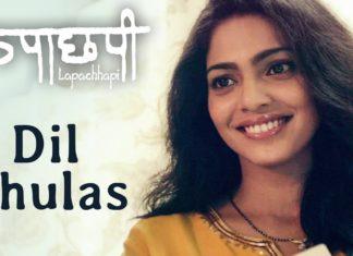 Lapachhapi Dil Khulas Song