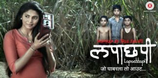 Lapachhapi Trailer - Marathi Movie