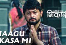 Magu Kasa Song Bhikari - Swapnil Joshi