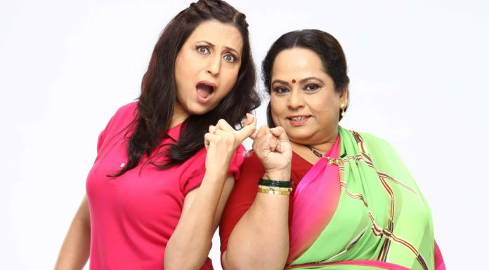 Nirmiti Sawant's Jaadubai Joraat on Zee Marathi from 24th July