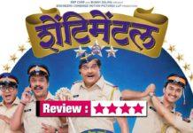 Shentimental Review - Marathi Movie