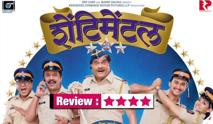 Shentimental Review - Marathi Movie