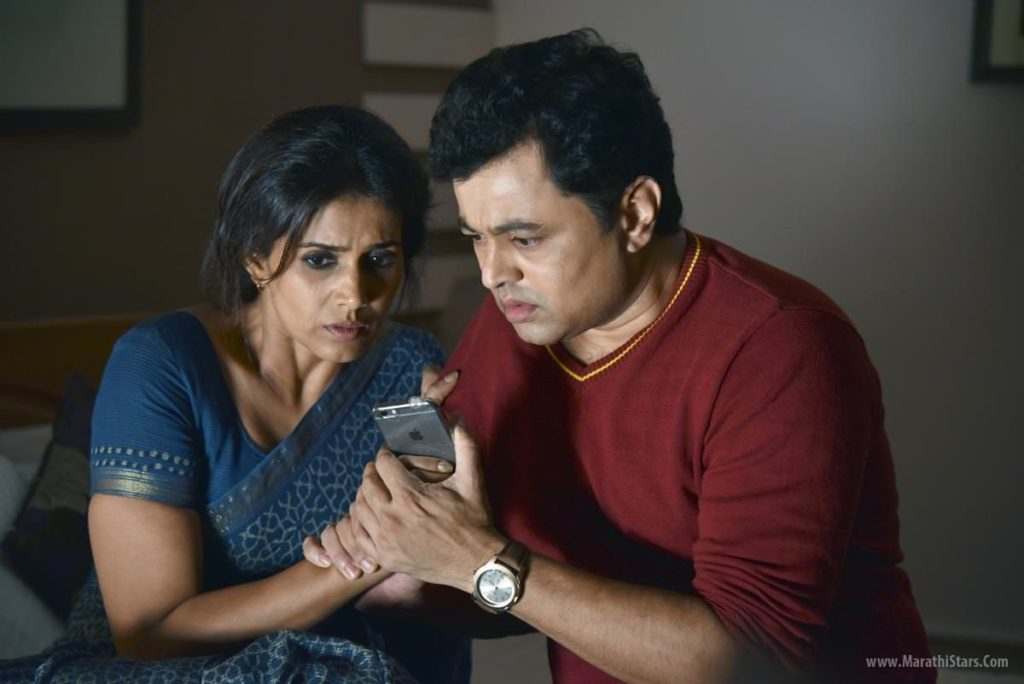 Sonali KUlkarni & Subodh Bhave in ti ani itar
