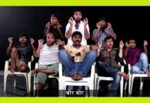 Sonu song Marathi Bharosa Nai Kay