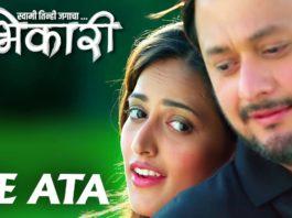Ye Ata Song from Bhikari Movie