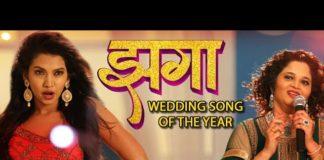 Zaga Marathi Song