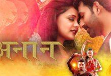 2017 Marathi Movies List, Upcoming Marathi Movies in 2017 year