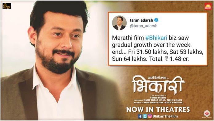 Bhikari Marathi Movie Box Office Collection Swwapnil Joshi