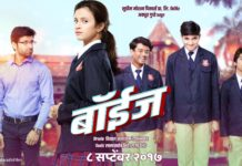 Boyz Marathi Movie