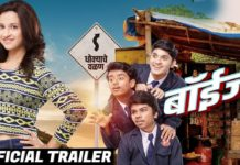 Boyz Marathi Movie Trailer