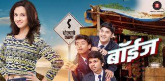 Boyz Marathi Movie Trailer