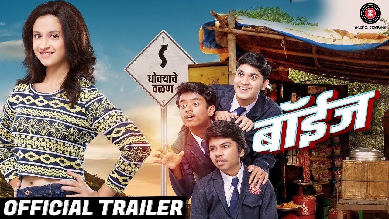 Boyz Trailer Marathi Movie Sumant Shinde, Parth Bhalerao -3807