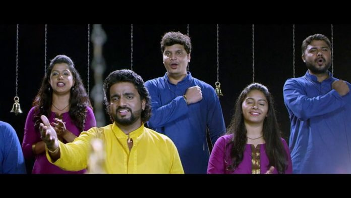 He Gajeshwar Ganpati Marathi Song