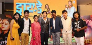 (L-R) Sanika Mutalik, Parth Ghatge, Monalisa Bagal, Ritwik Kendre, Kailash Waghmare, Yogesh Sohoni and Chinmay Kamble (Artists)
